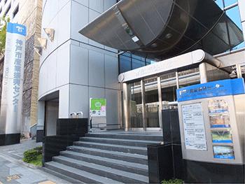 神戸市産業振興センター